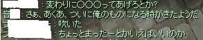2007_12_29_8.jpg