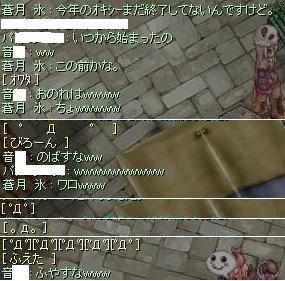2007_12_29_9.jpg
