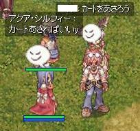 2007_12_2_2.jpg