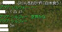 2007_12_2_4.jpg