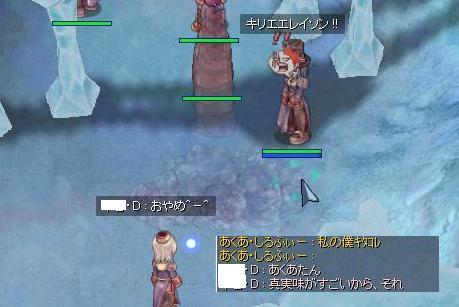 2007_12_30_10.jpg