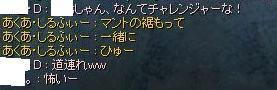 2007_12_30_11.jpg