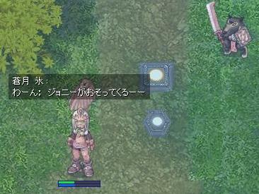 2007_12_30_3.jpg