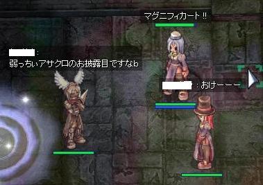 2007_12_4_1.jpg