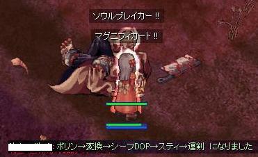2007_12_4_2.jpg