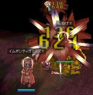 2007_12_4_3.jpg
