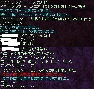 2007_12_4_4.jpg