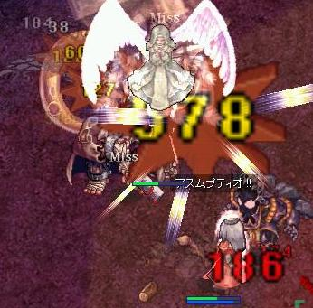 2007_12_4_5.jpg