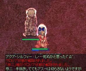 2007_12_4_6.jpg