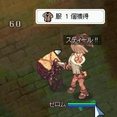 2007_12_5_2.jpg