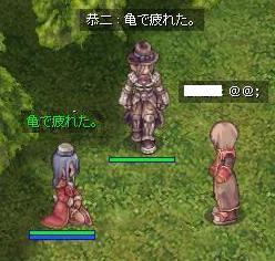 2007_12_5_5.jpg