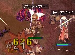 2007_12_9_7.jpg