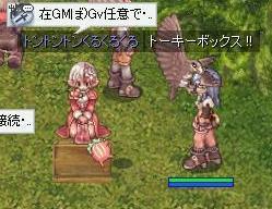 2007_1_1_2.jpg