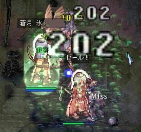 2007_2_10_5.jpg