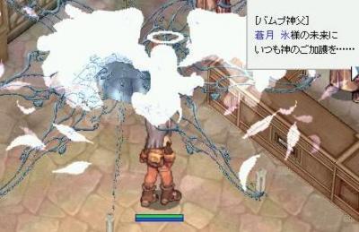 2007_2_11_2.jpg
