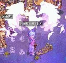 2007_2_11_3.jpg