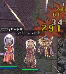 2007_2_12_5.jpg