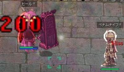 2007_2_12_6.jpg