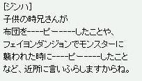 2007_2_13_4.jpg