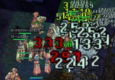 2007_2_1_3.jpg