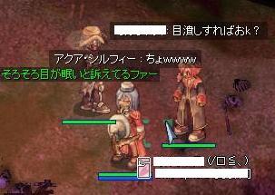 2007_2_23_5.jpg