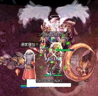 2007_2_24_4.jpg