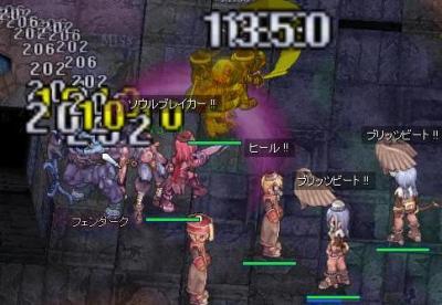 2007_2_5_1.jpg