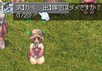 2007_2_5_3.jpg