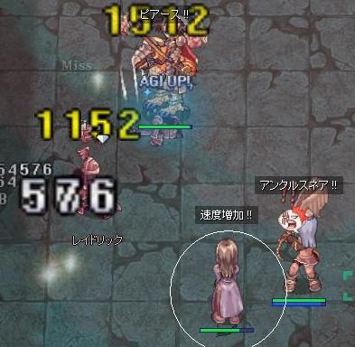 2007_2_8_1.jpg