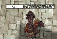 2007_5_13_3.jpg