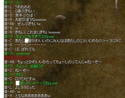 2007_5_14_10.jpg