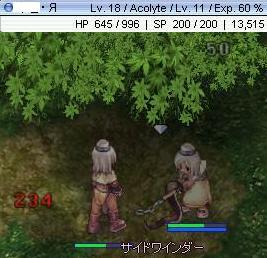 2007_5_14_2.jpg