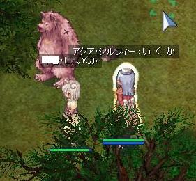 2007_5_14_7.jpg