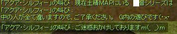 2007_5_14_9.jpg