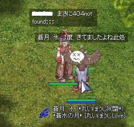 2007_5_15_3.jpg