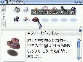 2007_5_16_2.jpg