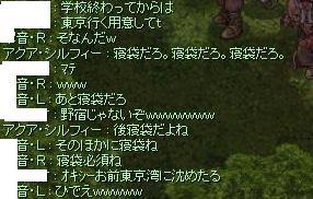 2007_5_16_4.jpg