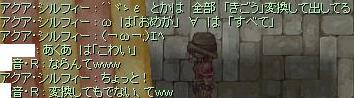 2007_5_17_2.jpg