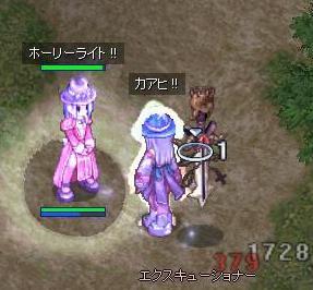 2007_5_28_1.jpg