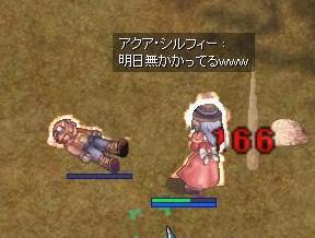 2007_6_10_1.jpg
