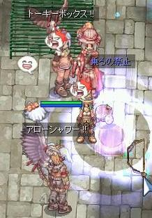 2007_6_14_4.jpg