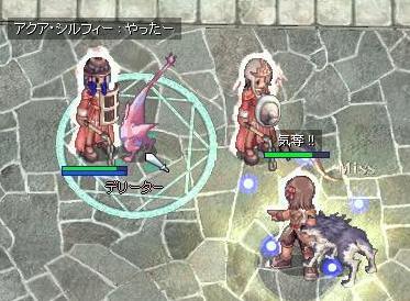 2007_6_19_7.jpg