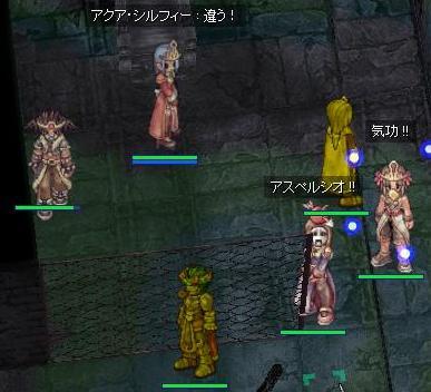 2007_6_20_2.jpg