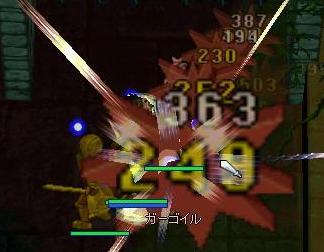 2007_6_20_3.jpg
