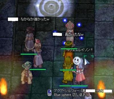 2007_6_20_4.jpg