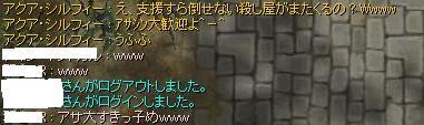 2007_7_11_2.jpg