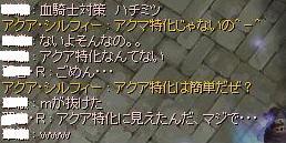 2007_7_12_2.jpg