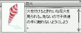 2007_7_6_1.jpg