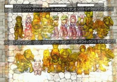 2007_9_15_5.jpg
