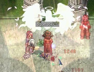 2007_9_16_20.jpg